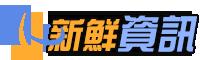 陳小紜最新雜誌造型曝光,穿開叉裙秀大長腿,倒立加一字馬超柔軟
